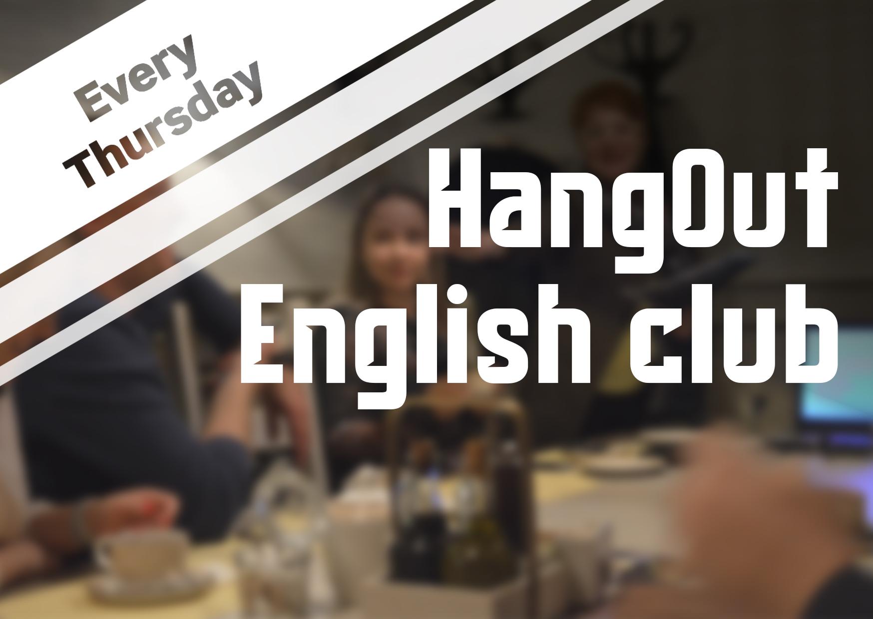 Это английский клуб, в котором Вы можете свободно, в непринужденной обстановке, общаться на английском языке с иностранцами.