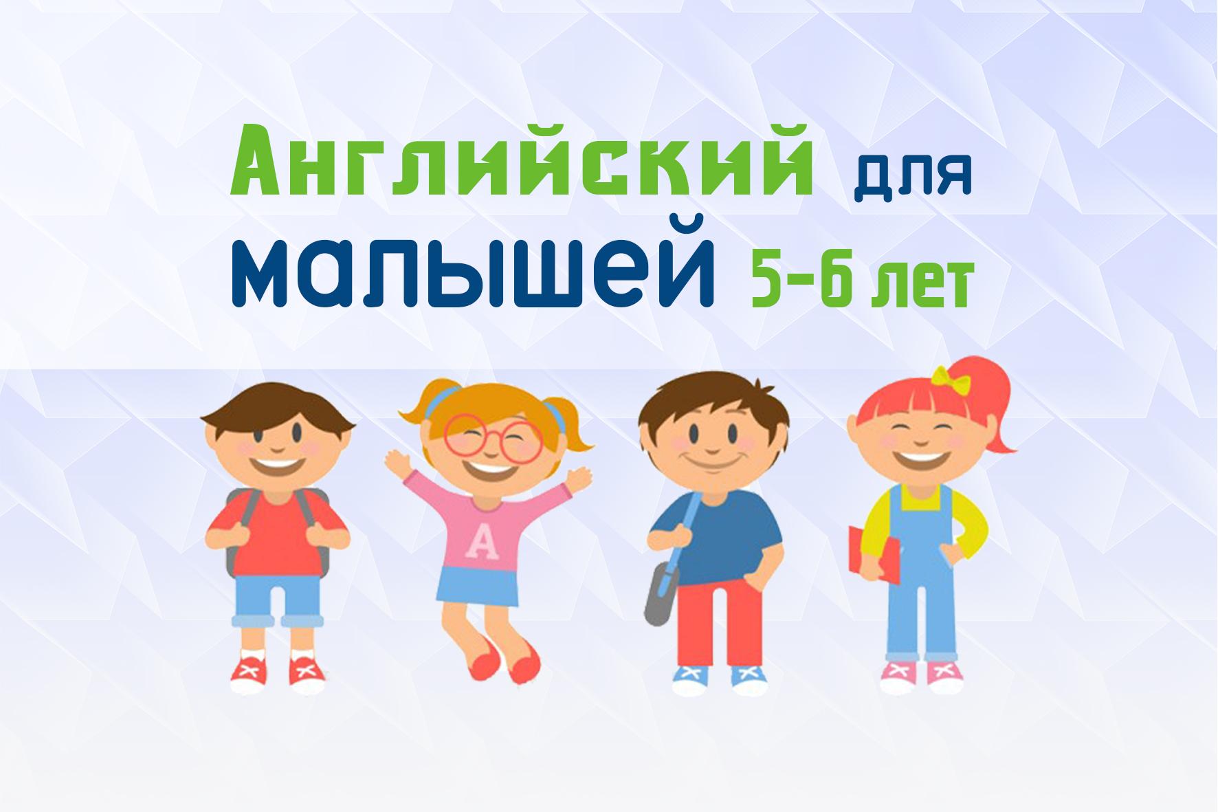 Английский для малышей КАРТИНКА
